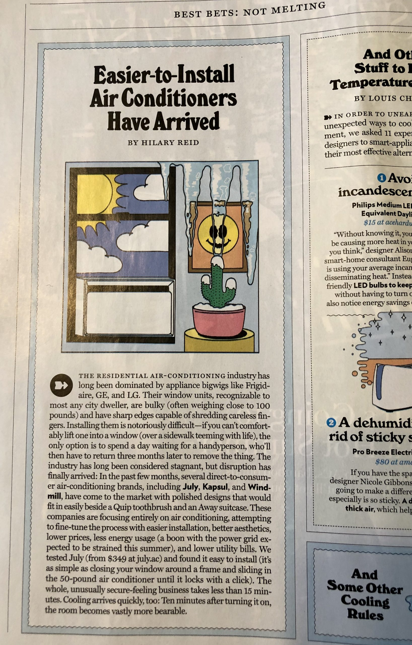 One page of the July edition of New York magazine